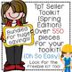 TpT Seller Toolkit {Spring}