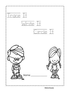 Trace it!  Write it!  Circle it! ~ Sight Word Worksheets   List 3