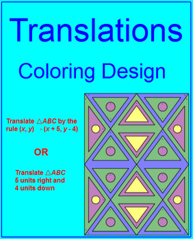 TRANSFORMATIONS (TRANSLATIONS) # 2 - COLORING ACTIVITY