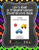 Transportation Adapted Book Bundle: 2 Transportation Adapt