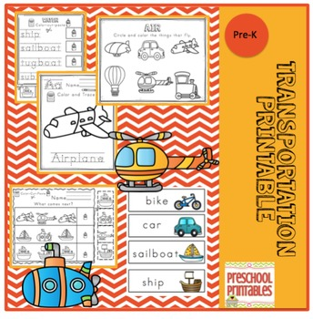 Transportation Printable