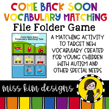 Transportation Vocabulary Matching Folder Game for student