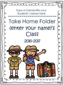 Travel Theme Take Home Folder Editable Cover Sheet - FREEBIE!!