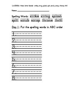Treasure 1st Grade Spelling Practice Sheet Unit 3 Week 5