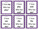 Treasures 1st Grade Smart Start High Frequency Word I Have