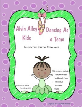Treasures - Alvin Ailey Kids Dancing As a Team (Interactiv