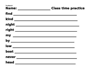 Treasures First Grade Unit 5 Spelling Practice Pages