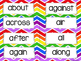 Treasures High Frequency Cards- 1st Grade