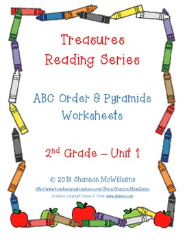 Treasures - Unit 1 -  Spelling Practice Pages