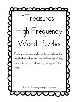 Treasures high frequency word puzzle cards (kindergarten)