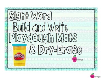 Tribal Print Sight Words (30 sight words) Playdough and Dr