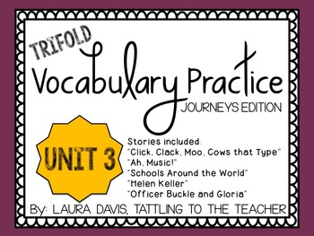Trifold Vocabulary Practice {Journey's Edition} Unit 3