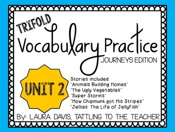 Trifold Vocabulary Practice {Journey's Edition} Unit 2