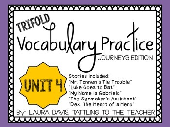 Trifold Vocabulary Practice {Journey's Edition} Unit 4