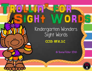 Trollin for Sight Words Fall Kindergarten Wonders Sight Wo