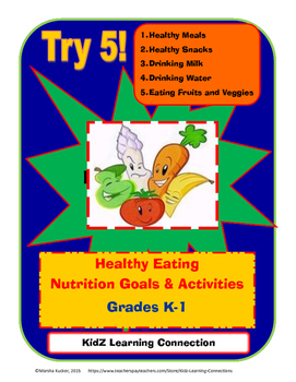 Healthy Eating/Nutrition  Bundle Grades  K-1