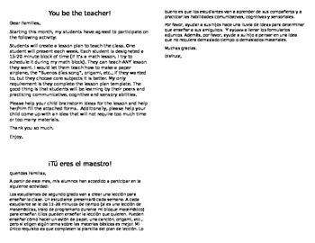 Tu eres el maestro/You are the teacher.