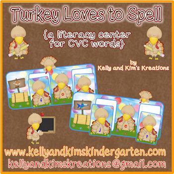 Turkey Loves to Spell! {a literacy center for CVC words}