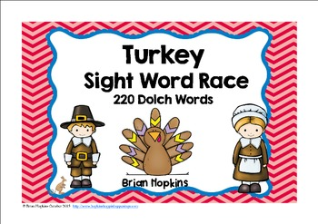 Turkey Thanksgiving Day Sight Word Race