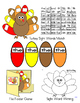 Turkey Theme Sight Words Activities (High Frequency Words,