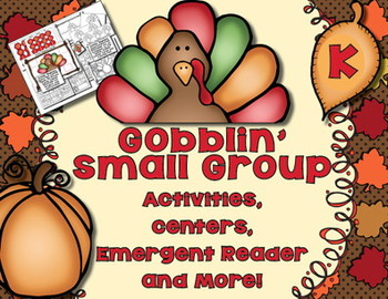 Turkey Themed Small Group With Printables, Centers, Emerge