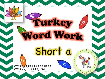 Turkey Word Work - Short A