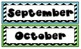 Turquoise and Green Chevron Calendar Months