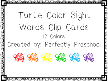 Turtle Color Sight Word Clip Cards