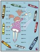 Two Digit Subtraction Worksheets - Back to School Themed -