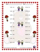 Two Digit Subtraction Worksheets - Valentine's Day Themed