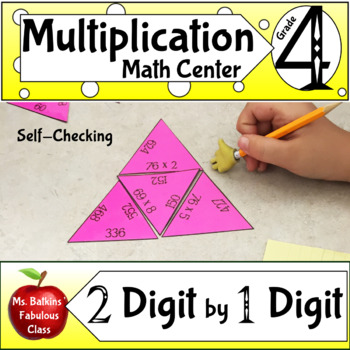 Multiplication Math Center Two digit by One Digit