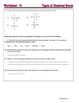 Types of Bonds: Ionic, Covalent, Metallic - Worksheets & P