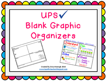 UPS Check Blank Graphic Organizers Freebie!