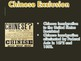 Growth of Labor Unions PowerPoint (Gilded Age / Imperialis