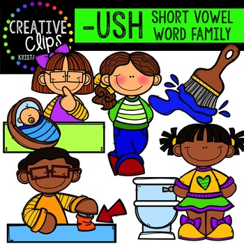 USH Short U Word Family {Creative Clips Digital Clipart}