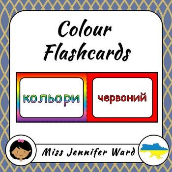 Ukrainian Color Flashcards