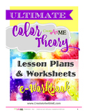 Ultimate Color Theory Lesson Plans and Worksheets e-Workbook