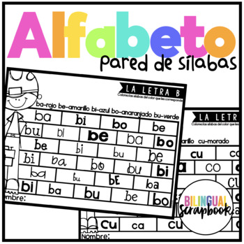Una Pared de Silabas {Syllable Activities in Spanish}