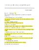 En Espanol 1 Unidad 2 etapa 1 Reading Comprehension with q