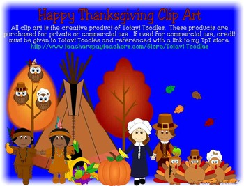 Unique Thanksgiving Clip Art