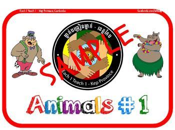Unit #1 - Animals Part 1 - Flash Cards (A4)