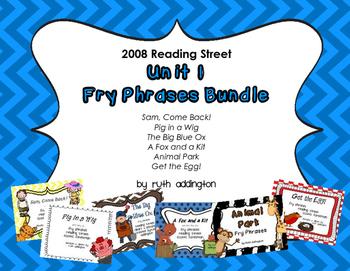 Unit 1 First Grade Fry Phrases Bundle    Reading Street *2