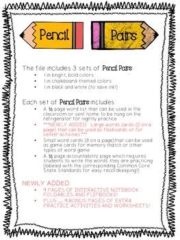 Reading Wonders Unit 1 Week 2 Pencil Pairs **WITH 25 BONUS