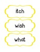 Spelling Words Reading Street 2013 Common Core Unit 1 and Unit 2
