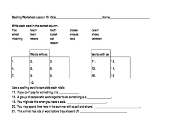 Unit 13 Journeys Spelling and Vocabulary Worksheets
