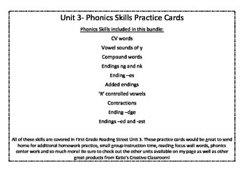 Unit 3 (Reading Street) Phonics Practice Word Cards