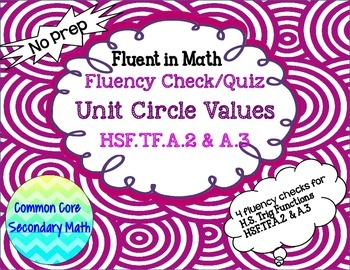 Unit Circle Trig Values Fluency Check / Quiz: No Prep Flue