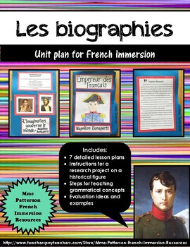 Unité - Les biographies (French Unit Plan - Biographies)