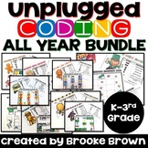 Unplugged Coding {All Year Growing Bundle}