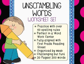**Word Work Center** Unscrambling Words Worksheet Set {Rea